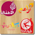 Arab Kids TV 2 icon