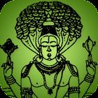 Patanjali Yogasutra Desikachar icon