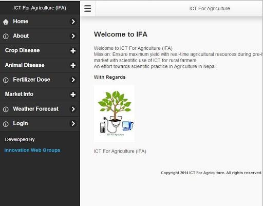 【免費教育App】IFA-Krishi Nepal-APP點子