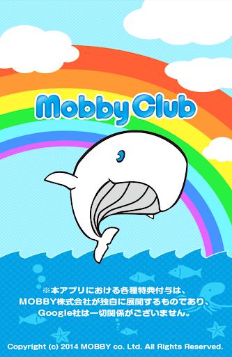 携帯ショップでスマホを安く買える!MOBBY CLUB