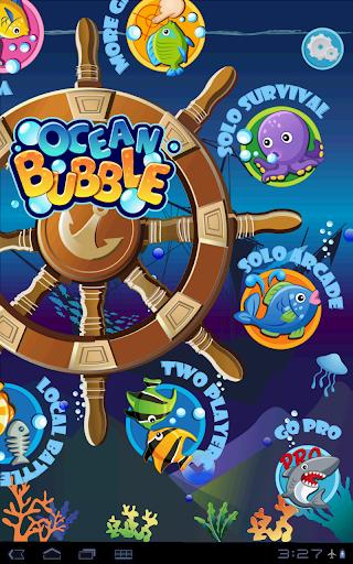 玩免費街機APP 下載海洋對戰泡泡龍HD - Ocean Bubble app不用錢 硬是要APP