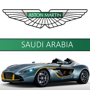 Aston Martin Saudi Arabia 商業 App Store-愛順發玩APP