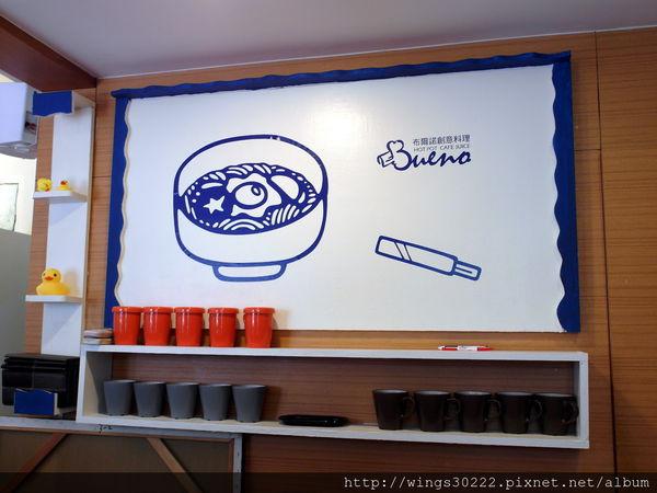 布爾諾創意料理