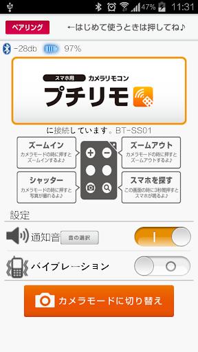 SwipePad Theme - Push - Google Play Android 應用程式