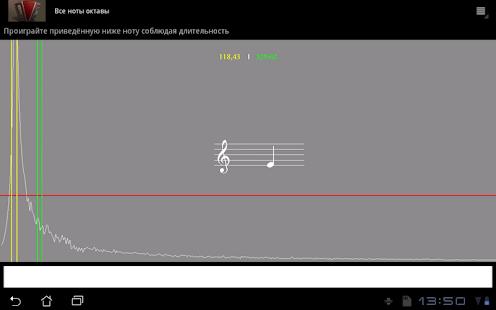 Аккорд- screenshot thumbnail