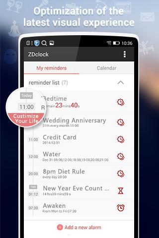 Alarm Pro - screenshot