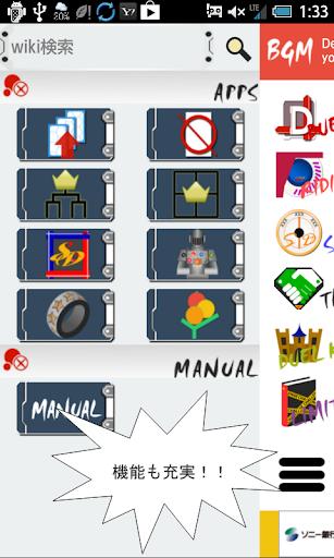 玩免費紙牌APP|下載カード用多機能ライフカウンター -デュエルユーティリティーズ app不用錢|硬是要APP