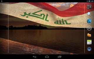 Screenshot of 3D Iraq Flag Live Wallpaper