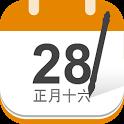 中华万年历无广告版-黄历,农历,天气,闹钟,提醒,每日宜忌 icon