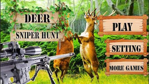 狙擊兵 鹿 獵人 2015年