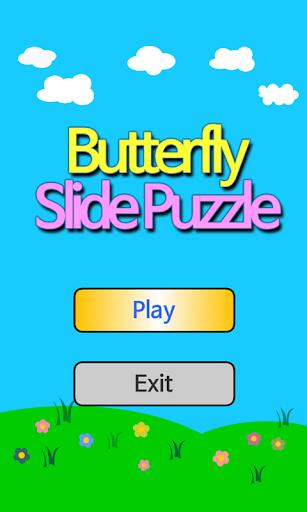 슬라이드 퍼즐 - 나비
