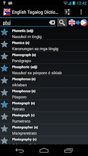TagalogEnglish Dictionary - Android Apps on Google Play