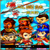 The hilarious Three Kingdoms
