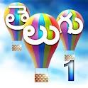 Telugu Lessons 1 logo