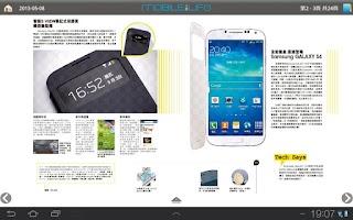 Screenshot of Mobile Life
