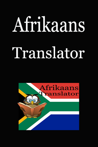African English Translate