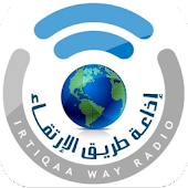Irtiqaa Way Radio