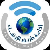 Irtiqaa Way Radio