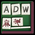 ADW Theme Mahjong icon