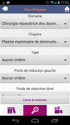 【免費醫療App】Chirurgie plastique du sein-APP點子