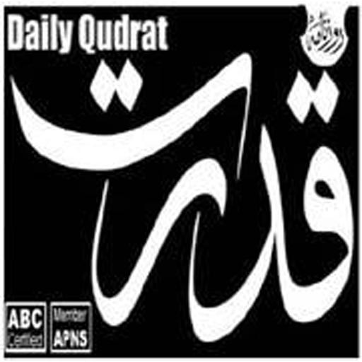 DailyQudrat