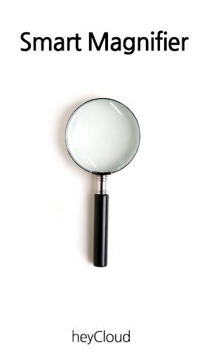 スマート拡大鏡 - でズームイン