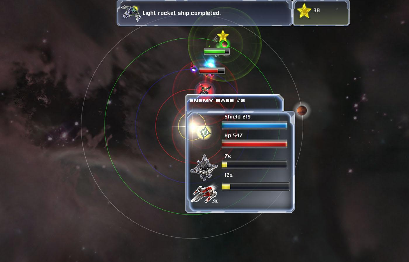 Planets Defense- screenshot