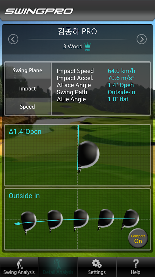 Swingpro 200- screenshot