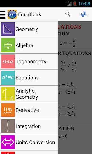 Maths Formulas Free 9.6 screenshots 1