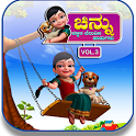 Kannada Rhymes Chinnu Vol.4 icon