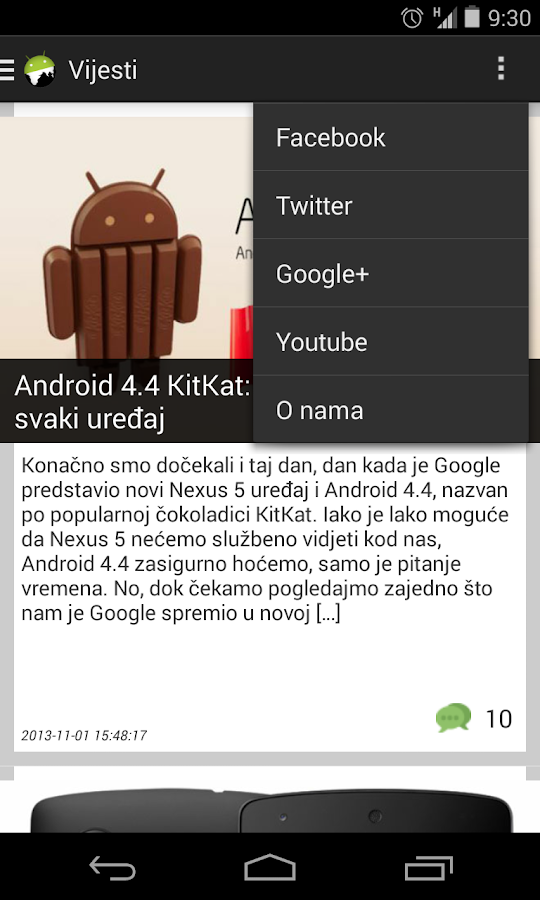 Svijet Androida - screenshot