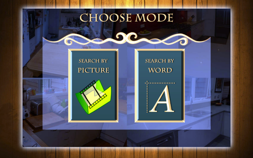 無料解谜Appの隠しオブジェクト - キッチンゲーム|記事Game
