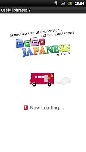 GoGo Japanese useful phrases2