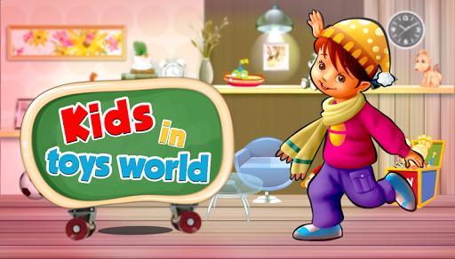 孩子们在玩具世界
