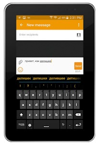 a5a99a7a08e Russian Translit Keyboard Full Latest Version APK for Android ...