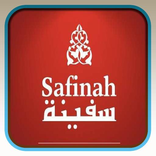 Terjemahan Kitab Safinah
