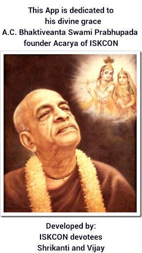 Vaishnav Songs - ISKCON