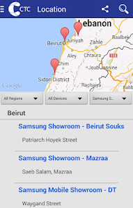 Samsung CTC Lebanon screenshot 5