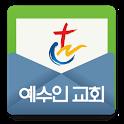 샌프란시스코예수인교회 icon