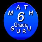 Sesto Grado Matematica Guru icon