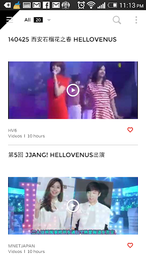 HELLOVENUS KPop Stage