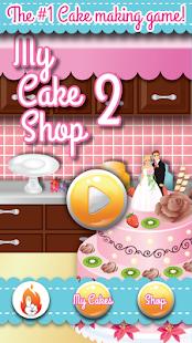 蛋糕遊戲 - My Cake Shop 2