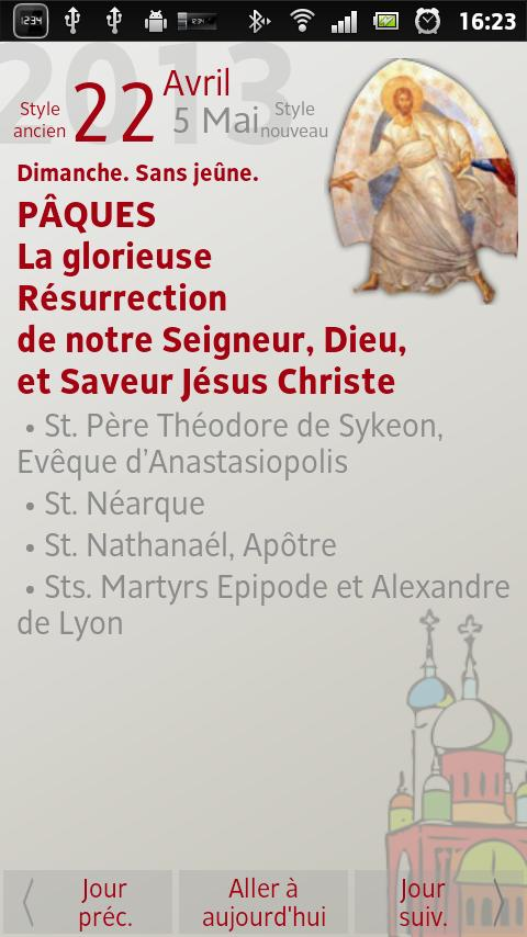 Orthodox Calendar in French- screenshot
