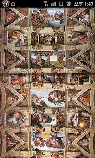 [TOSS] Michelangelo HD LWP