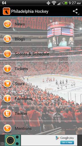 【免費運動App】Philadelphia Hockey-APP點子