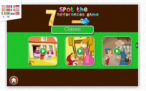 7 differences - Game for kids- screenshot thumbnail