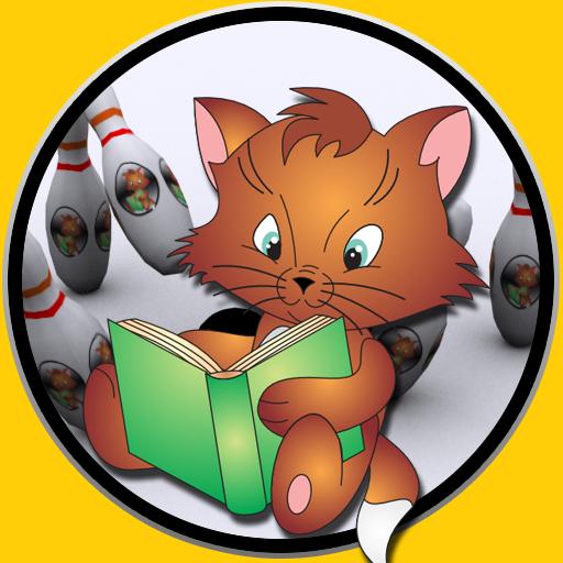 어린이 볼링 고양이 休閒 App LOGO-硬是要APP
