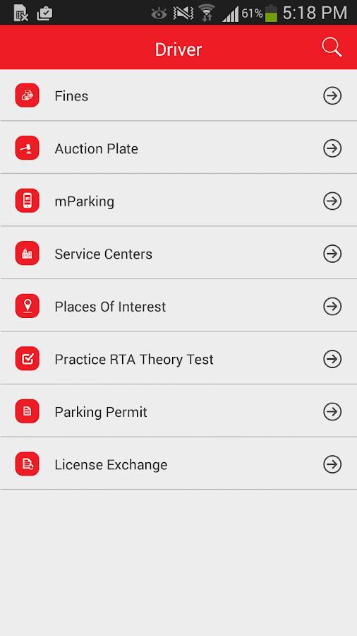 RTA Dubai - screenshot