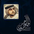 Download AlMansori.Net APK