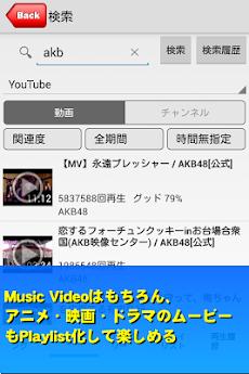 イン ショット 歌詞 動画